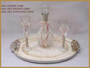 Ποτήρια Γάμου Στολισμένα, Σετ Κουμπάρου, Δίσκοι, Καράφες