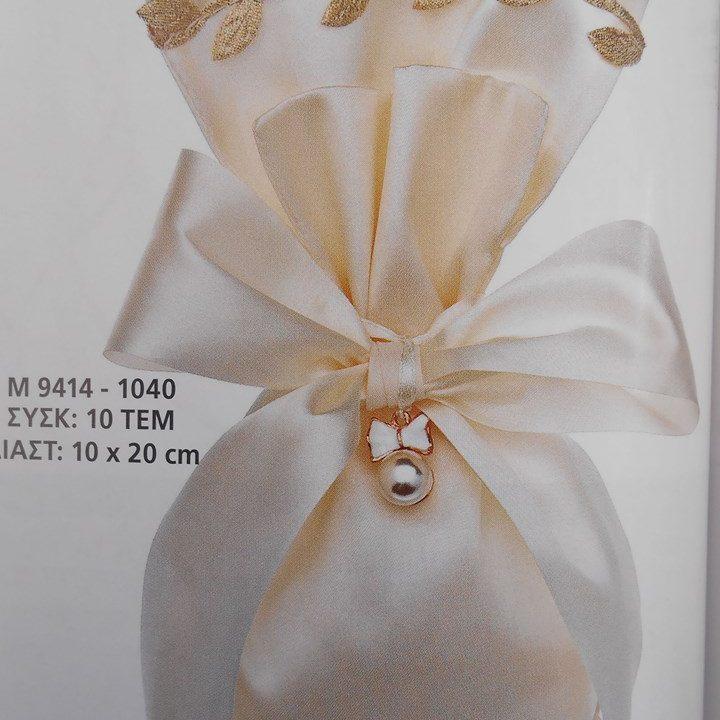 Μπομπονιέρα γάμου - ΚΩΔ.: BG087 | μπομπονιέρες γάμου από heartsunionart.gr
