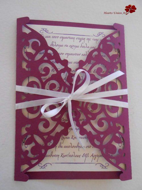 Προσκλητήριο γάμου - ΚΩΔ.: PG013