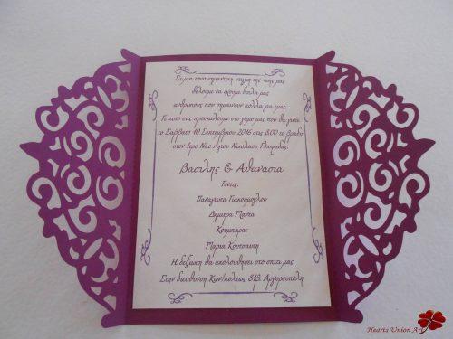 Προσκλητήριο γάμου - ΚΩΔ.: PG013   προσκλητήρια γάμου από heartsunionart.gr