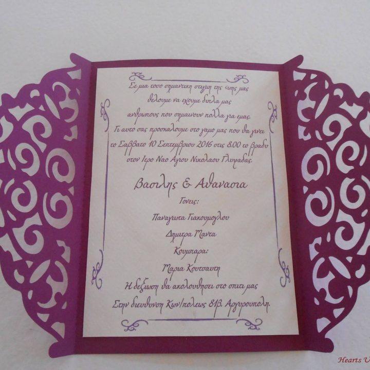 Προσκλητήριο γάμου - ΚΩΔ.: PG013 | προσκλητήρια γάμου από heartsunionart.gr