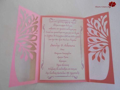 Προσκλητήριο γάμου - ΚΩΔ.: PG015 | προσκλητήρια γάμου από heartsunionart.gr