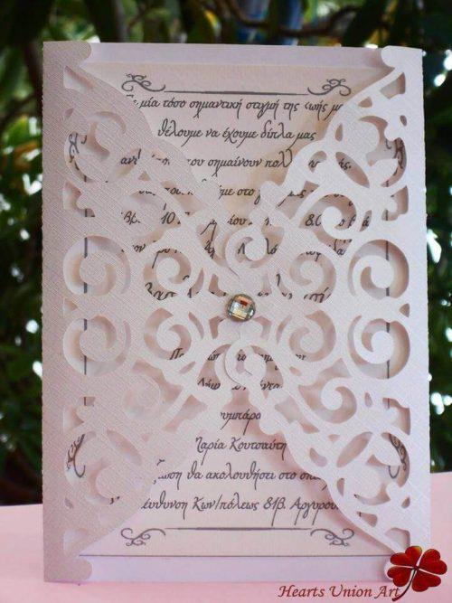 Προσκλητήριο γάμου - ΚΩΔ.: PG022 | προσκλητήρια γάμου από heartsunionart.gr