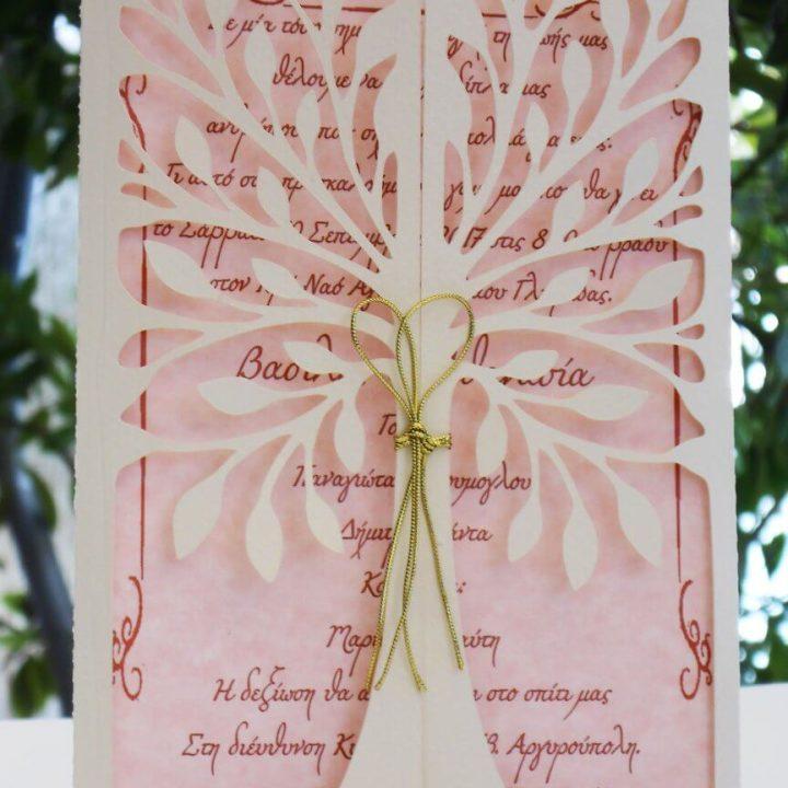 Προσκλητήριο γάμου - ΚΩΔ.: PG023 | προσκλητήρια γάμου από heartsunionart.gr