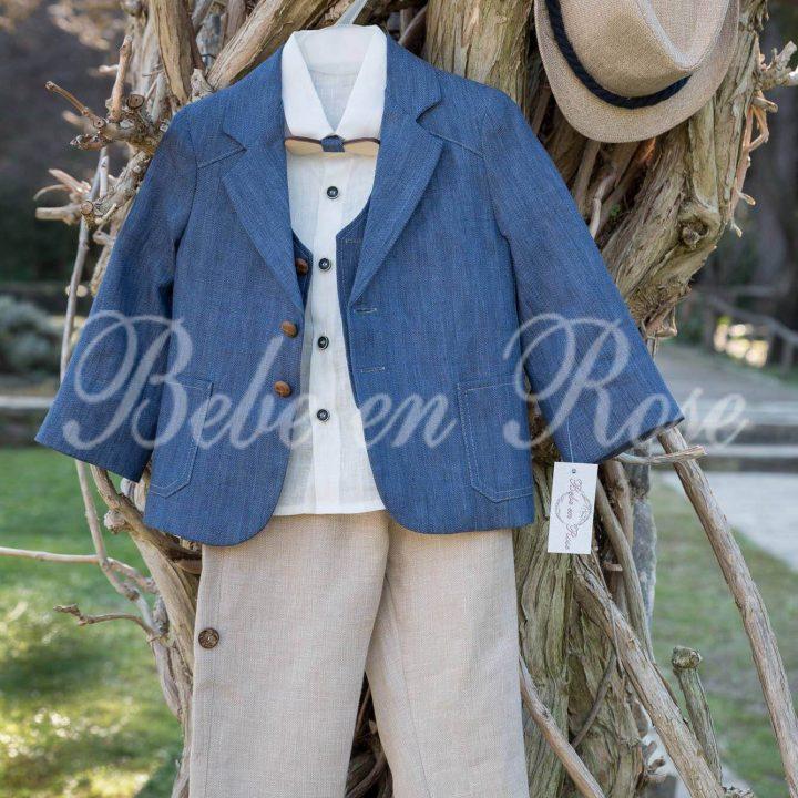Βαπτιστικά ρούχα για αγόρι - ΚΩΔ.: BR001   Οικονομικά, Πρωτότυπα, Μοντέρνα Βαπτιστικά Ρούχα για Αγόρια από heartsunionart.gr
