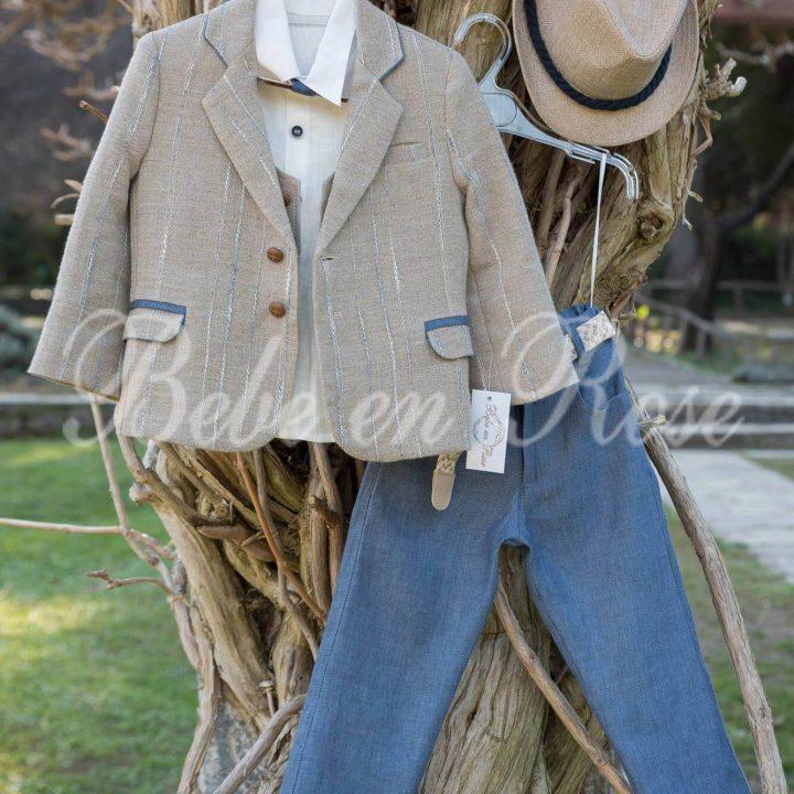 Βαπτιστικά ρούχα για αγόρι - ΚΩΔ.: BR020 | Οικονομικά, Πρωτότυπα, Μοντέρνα Βαπτιστικά Ρούχα για Αγόρια από heartsunionart.gr